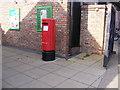 TM2749 : Turban Precinct Postbox by Geographer
