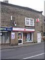 SE2139 : Post Office - Town Street by Betty Longbottom