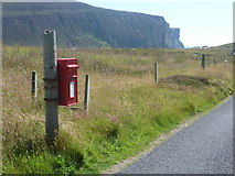 ND2099 : Rackwick: postbox № KW17 64 by Chris Downer