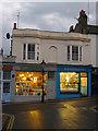 TQ3104 : Shops, Gloucester Road by Simon Carey