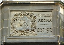 NT2676 : Queen Victoria tablet, former Leith Hospital by kim traynor