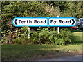 TM2541 : Roadsign on Tenth Road by Adrian Cable