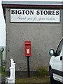 HU3721 : Bigton: postbox № ZE2 22 by Chris Downer