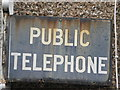 NY5046 : Old sign on Armathwaite Post Office, Front Street by Mike Quinn