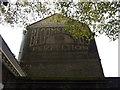 TQ3383 : Gable end, Kingsland Road, Shoreditch by Peter Barr