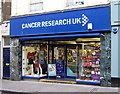ST7464 : Cancer Research UK - Bath City Shop by Roy Hughes