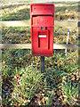 TM2076 : Chickering Corner Postbox by Geographer
