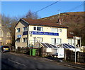 ST1184 : The Spice Connoisseur, Glan-y-llyn by Jaggery