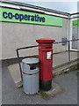 HU3568 : Brae: postbox № ZE2 93 by Chris Downer