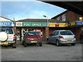 SJ4575 : Elton Post Office by Eirian Evans