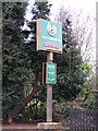 TM2245 : The Farmhouse Public House sign by Adrian Cable