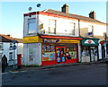 ST0889 : Treforest Convenience Store and Treforest Post Office by Jaggery
