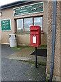 HU4765 : Vidlin: postbox № ZE2 103 by Chris Downer
