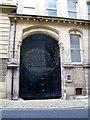 SE1633 : Gates of 66 Vicar Lane by Stephen Craven