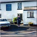 SO4907 : The Gockett Inn, 1975 by Patricia Woodcock Dirr