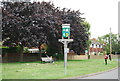 TQ7164 : Wouldham Village Sign by N Chadwick
