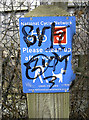 ST6168 : Please also clean up after your graffiti by Neil Owen