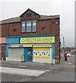 SE2732 : Recycle Shop - Oldfield Lane by Betty Longbottom