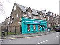 SE1330 : Hampers Food Store - Poplar Grove by Betty Longbottom