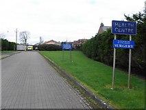 H6357 : Health Centre, Ballygawley by Kenneth  Allen