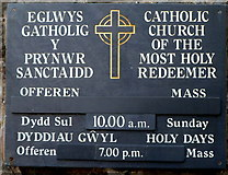 SH5638 : Name board, Catholic Church of the Most Holy Redeemer, Porthmadog by Jaggery
