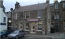 HU4741 : Harbour Fish and Chip Shop, Lerwick by Mike Pennington