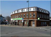 SH5638 : Job Centre Plus, Porthmadog by Jaggery