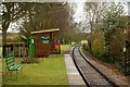 SZ5788 : Ashey Station, Isle of Wight by Peter Trimming