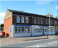 SO8317 : Oasis Stroud Road Dental Practice, Gloucester by Jaggery