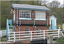 SE7365 : Signal box, Kirkham Abbey by Pauline E