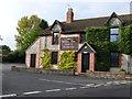 ST5724 : Walnut Tree Hotel and Restaurant West Camel by Nigel Mykura