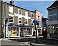 TM5076 : W H Smith, East Street, Southwold by nick macneill