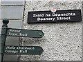 H3617 : Sráid na Déanachta (Deanery Street) by Kenneth  Allen