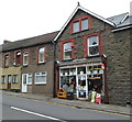 ST1289 : Aber Valley DIY store, Abertridwr by Jaggery