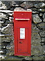 NY4419 : Victorian Post Box set in a stone wall by Philip Jeffrey