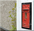 J3267 : Victorian wall box, Ballylesson, Belfast (1) by Albert Bridge