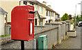 J0540 : Letter box, Acton near Poyntzpass by Albert Bridge