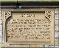 SJ9297 : Chancel Stone, St Stephen's, Audenshaw by Gerald England