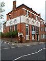 SO9490 : Former Lloyds TSB, Wolverhampton Street, Dudley by Jaggery
