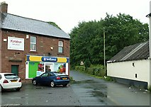 NY4756 : Co-operative store, Warwick Bridge, in 2007 by Rose and Trev Clough