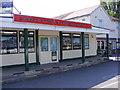 TR1534 : Railway Station by Gordon Griffiths