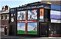 J3574 : 36th (Ulster) Division mural, Ballymacarrett, Belfast by Albert Bridge