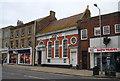SY4692 : HSBC, Bridport by N Chadwick
