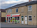 SU1660 : Pewsey - Local Shop by Chris Talbot