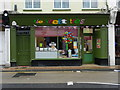 SS5147 : The Sweet Tree, 76 High Street, Ilfracombe by Roger A Smith