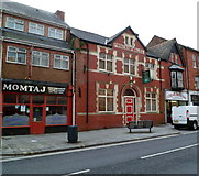 SS8591 : The Prince of Wales, Maesteg by Jaggery