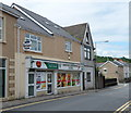 SO0700 : Aberfan Convenience Stores and post office by Jaggery