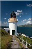 NR4659 : McArthur's Head Lighthouse, Islay by Becky Williamson