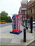TQ2679 : BT ArtBox in Kensington Gore by PAUL FARMER