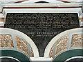 SU1084 : Monument inscription, St Mary's Church, Lydiard Tregoze by Brian Robert Marshall